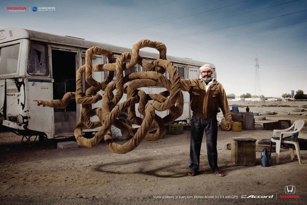 Cannes Lions 2015 Outdoor Ads