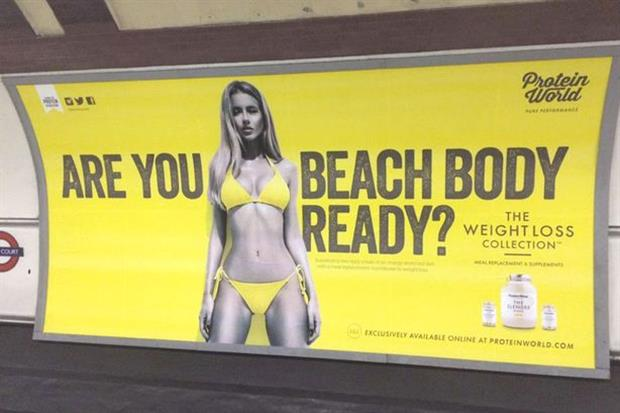 ProteinWorld-Most Controversial Adverts of 2015